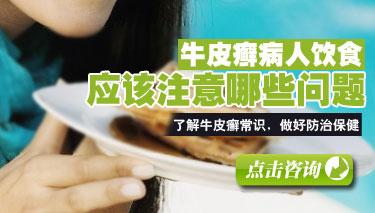 儿童银屑病的饮食需注意什么
